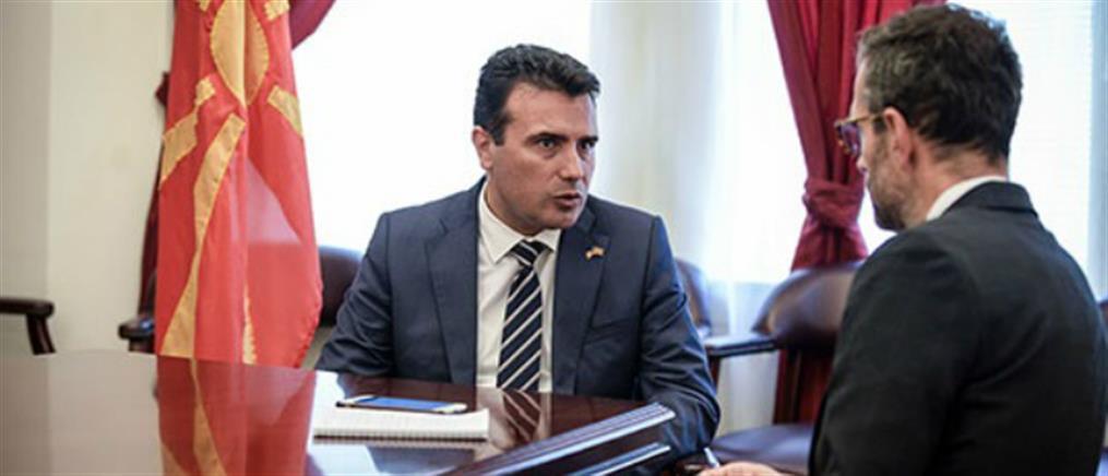 """Διπλωματική ανασκευή των """"προκλητικών δηλώσεων"""" Ζάεφ για τη Μακεδονία"""