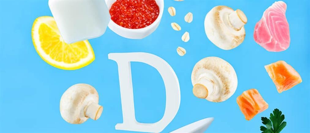 Βιταμίνη D: ανάγκη ή μόδα;