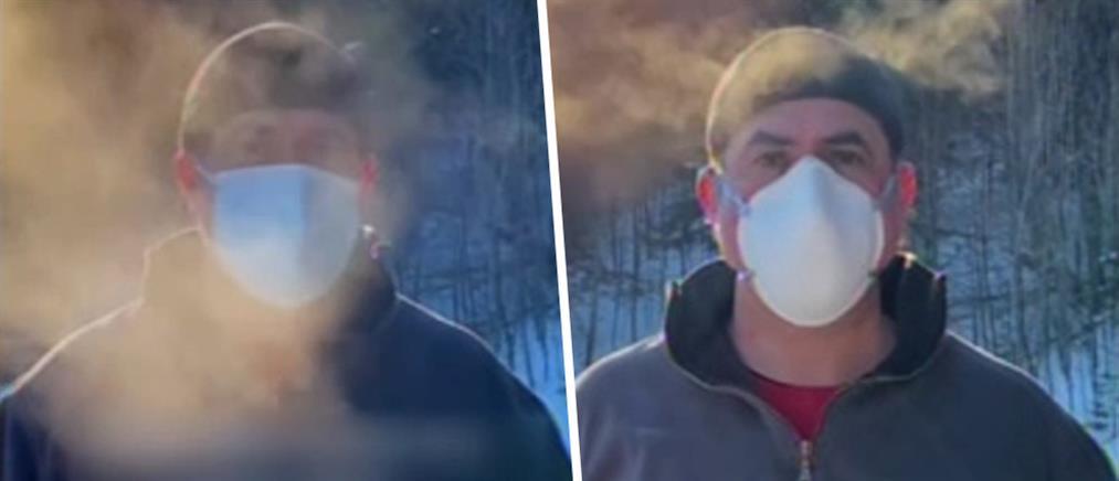 Πείραμα: ποια διπλή μάσκα προσφέρει μεγαλύτερη προστασία (βίντεο)