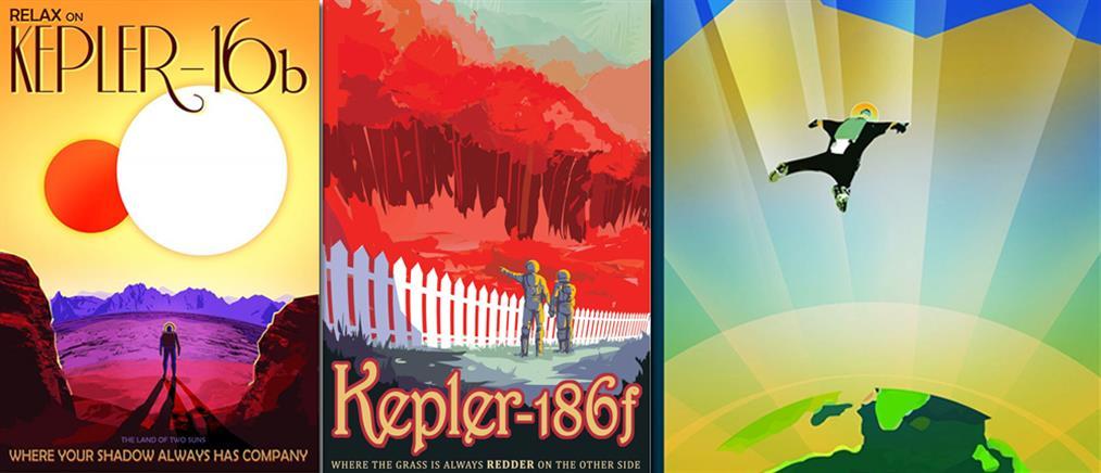Vintage ταξιδιωτικές αφίσες της NASA σας προσκαλούν στο... διάστημα