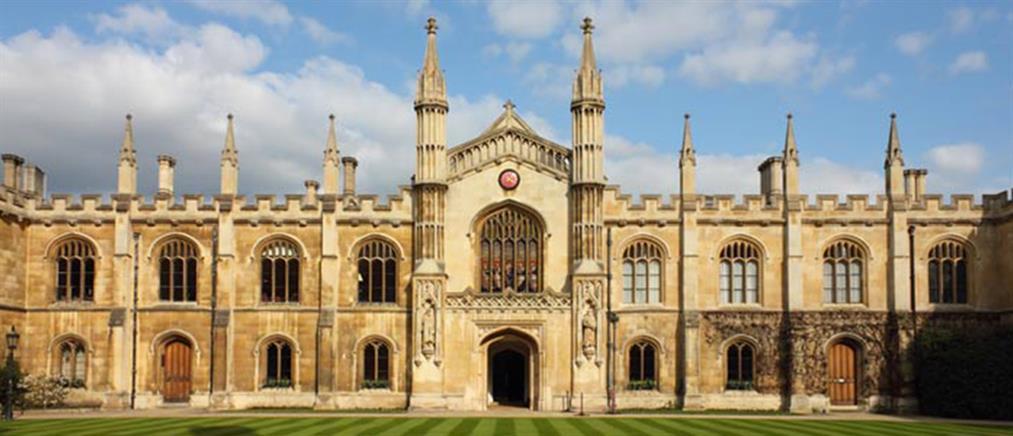 Brexit και βρετανικά Πανεπιστήμια: Τα δίδακτρα των φοιτητών από την ΕΕ
