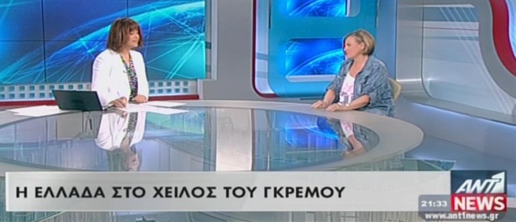 Η Άννα Χατζησοφιά στον ΑΝΤ1(βίντεο)