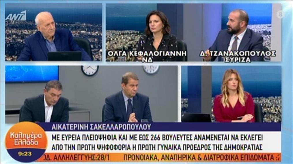 Οι Κεφαλογιάννη και Τζανακόπουλος στην εκπομπή «Καλημέρα Ελλάδα»