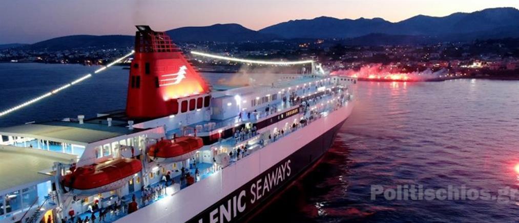 Χίος: Συγκίνηση στο χαιρετισμό του πλοίου προς την Αγία Παρασκευή (βίντεο)