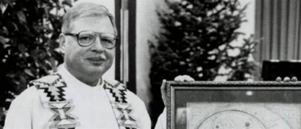 Ιερέας καταδικάστηκε για σεξουαλική κακοποίηση ανηλίκων 30 χρόνια μετά!