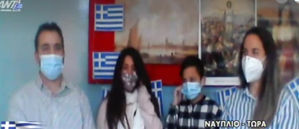 25η Μαρτίου: συγκινητική ταινία από μαθητές για τα 200 χρόνια από την Επανάσταση (βίντεο)