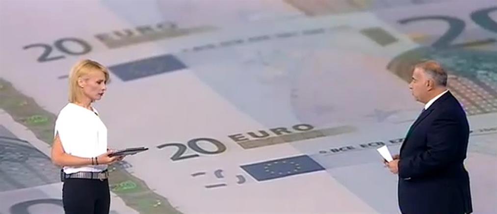 Ραντεβού τον Σεπτέμβριο, δίνουν οι δανειστές στην Αθήνα (βίντεο)