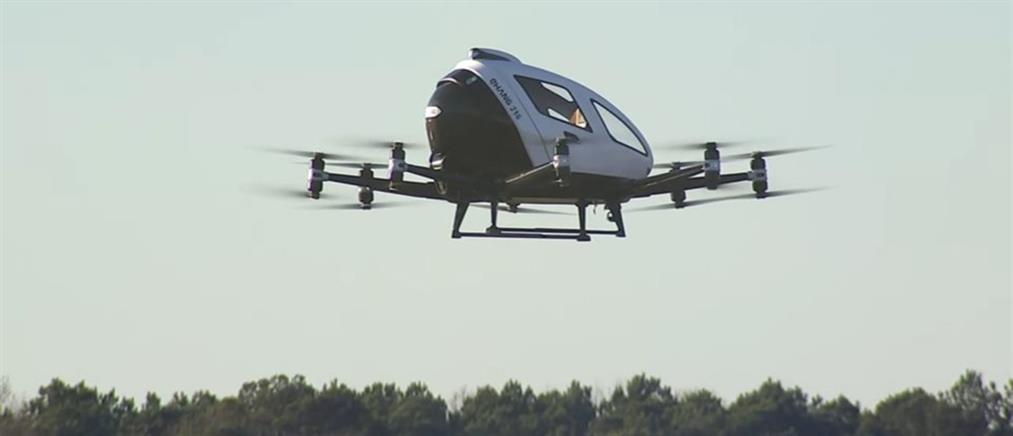 Ιπτάμενο ταξί: Πρώτη δοκιμαστική πτήση χωρίς πιλότο (εικόνες)