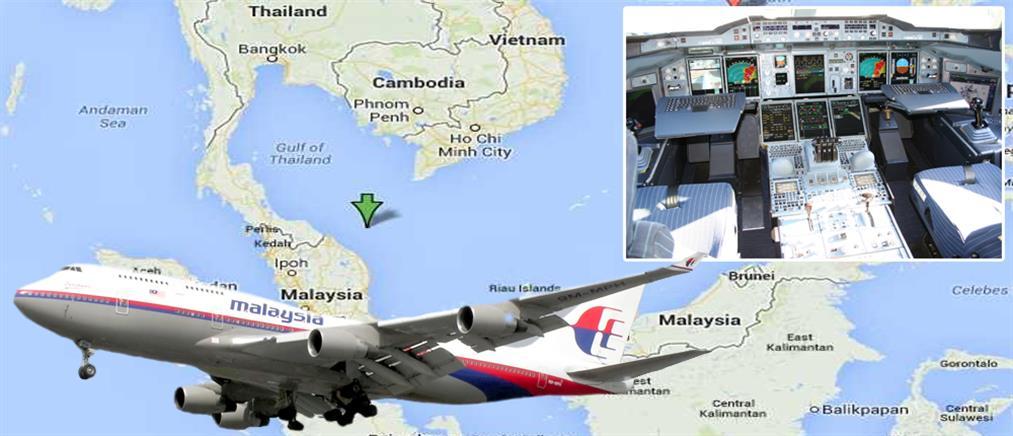 Νέα σενάρια για την τύχη του... αόρατου Boeing