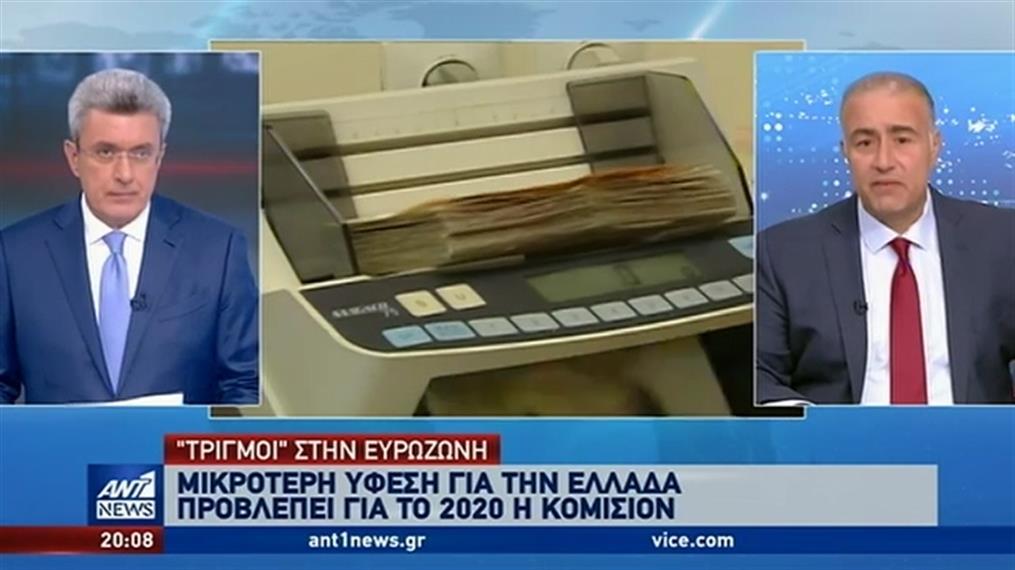 Κομισιόν: πιο ήπια η ύφεση στην Ελλάδα το 2020