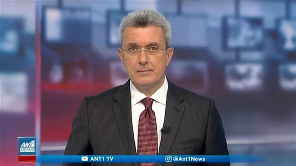 ANT1 NEWS 16-04-2021 ΣΤΙΣ 18:50