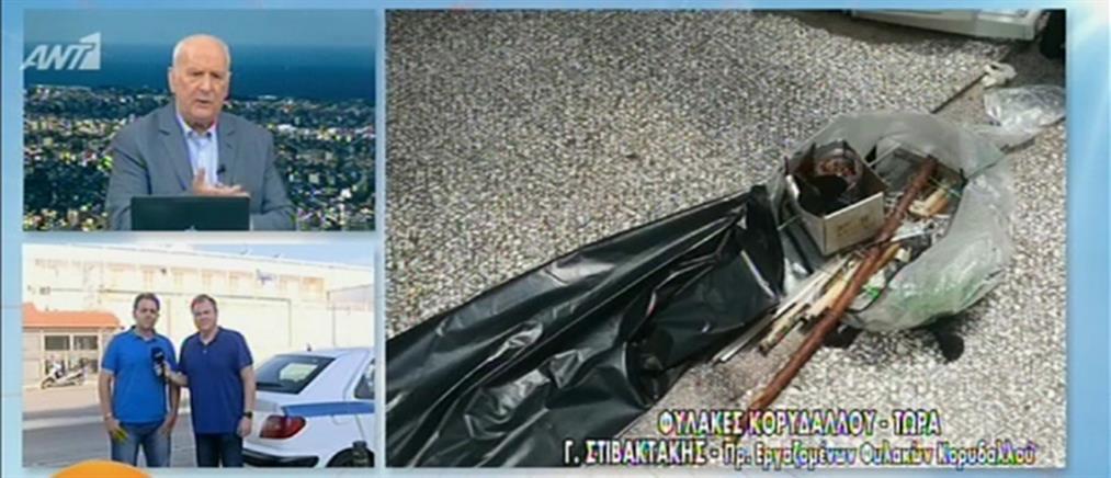 Πρόεδρος Φρουρών Κορυδαλλού στον ΑΝΤ1: τόσα όπλα εντοπίζονται σε κάθε έλεγχο των κελιών (βίντεο)