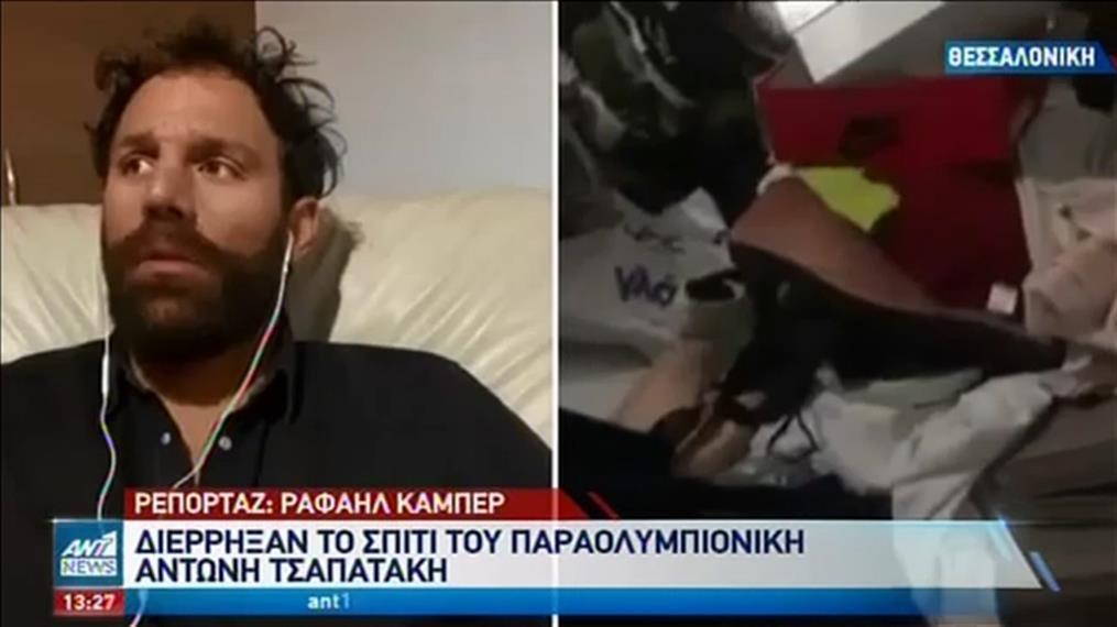 Σύντομες ειδήσεις από όλη την Ελλάδα