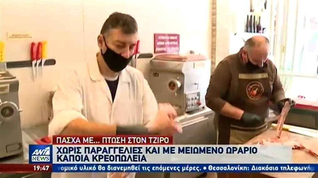 Κορονοϊός: «Στα κάγκελα» οι επαγγελματίες με καταστήματα τροφίμων λόγω των μέτρων