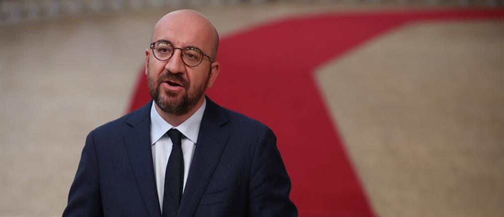Μισέλ: δοκιμάζεται η σχέση της ΕΕ με την Τουρκία