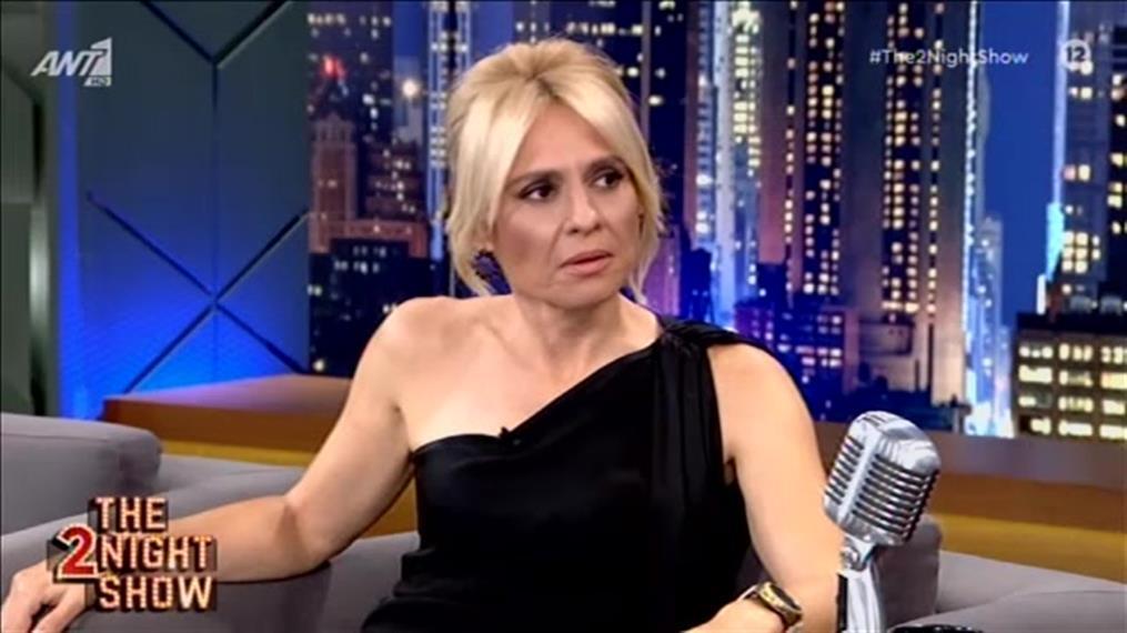 Η Ρίτσα Μπιζόγλη στο «The 2Night Show»
