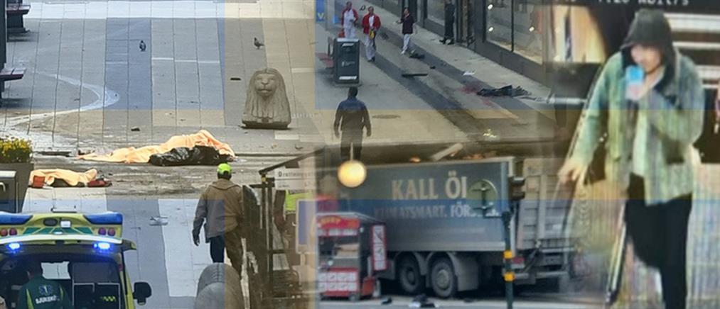 Καταζητούμενος ήταν ο ύποπτος για την επίθεση με φορτηγό στην Στοκχόλμη