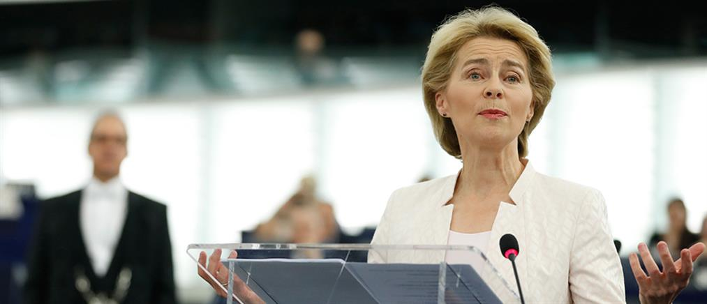 """Ευρωβουλή: """"πράσινο φως"""" για τη νέα Κομισιόν και την Ούρσουλα φον ντερ Λάιεν"""