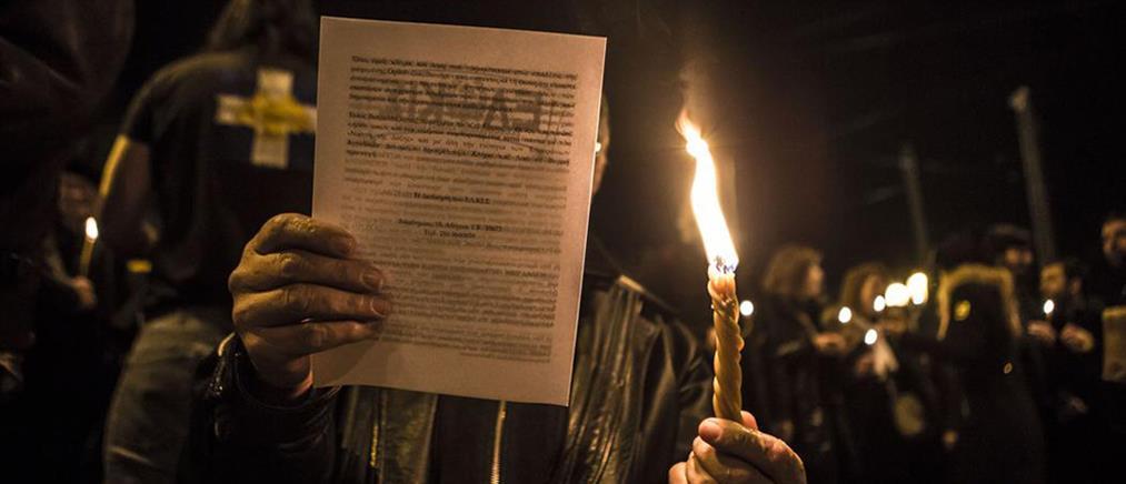 VICE: Τρομακτικές Εικόνες από τη Συγκέντρωση Μοναχών στο Κέντρο της Αθήνας