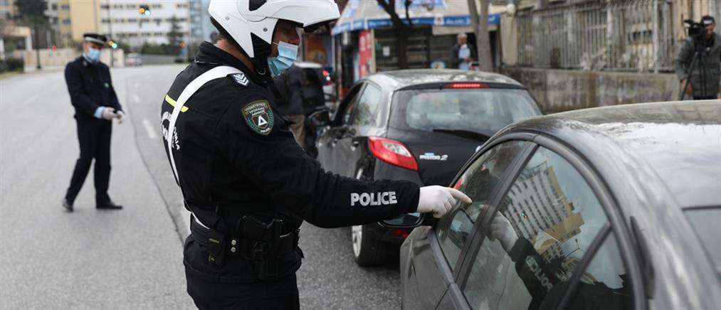 """Κορονοϊός-μέτρα: """"μαζεύουν"""" πρόστιμα οι απείθαρχοι"""