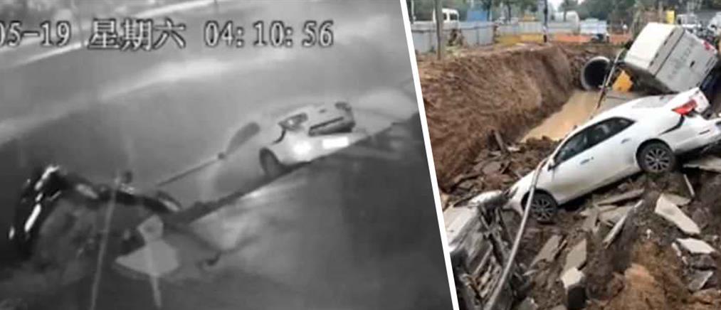 """Απίστευτο: άνοιξε η γη και """"κατάπιε"""" τρία αυτοκίνητα! (βίντεο+φωτό)"""