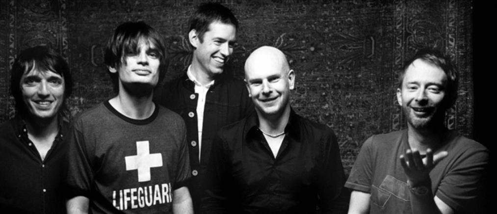 Η εξαφάνιση και το νέο τραγούδι των Radiohead
