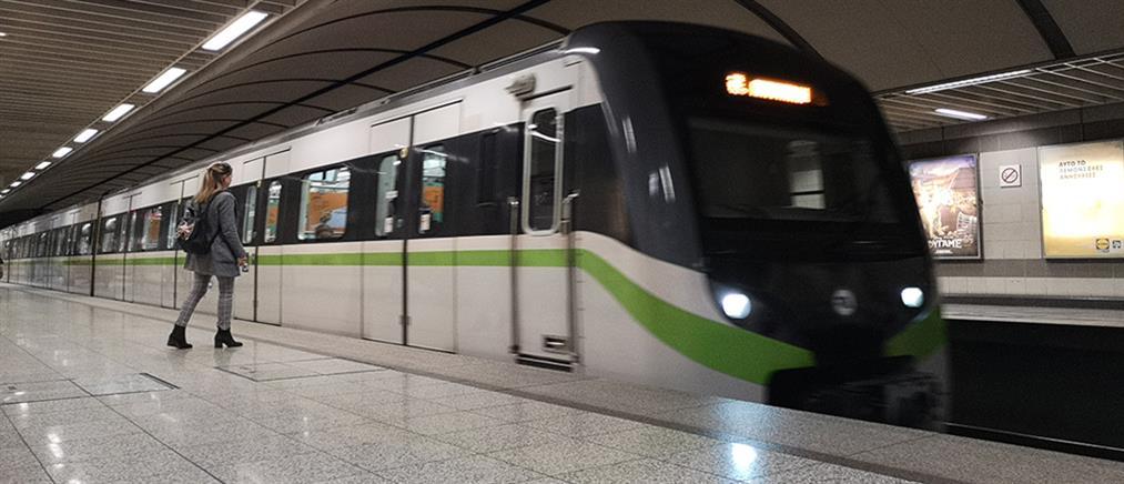 Μετρό: Η ΕΛΑΣ έκλεισε σταθμό