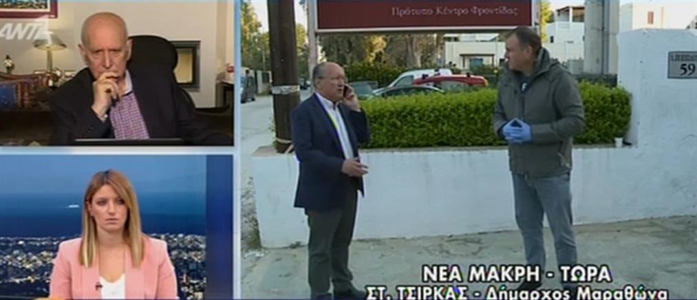 Δήμαρχος Μαραθώνα στον ΑΝΤ1: Έκλεισε ο παραλιακός δρόμος στην Νέα Μάκρη (βίντεο)