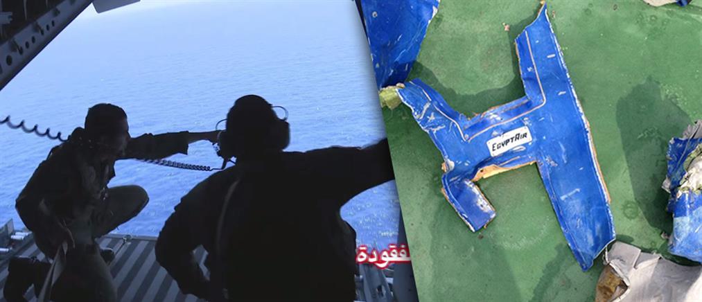 Egyptair: Ίχνη εκρηκτικών στα λείψανα των θυμάτων του μοιραίου Airbus