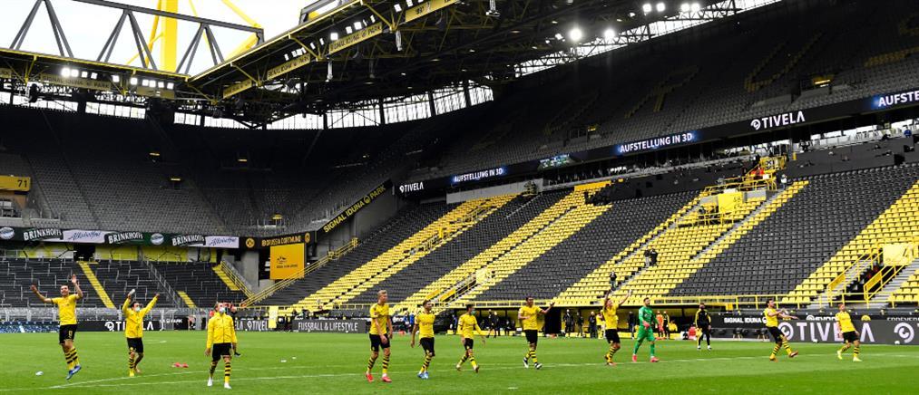 "Bundesliga: ""Βασίλισσα"" της αγωνιστικής η Ντόρτμουντ"