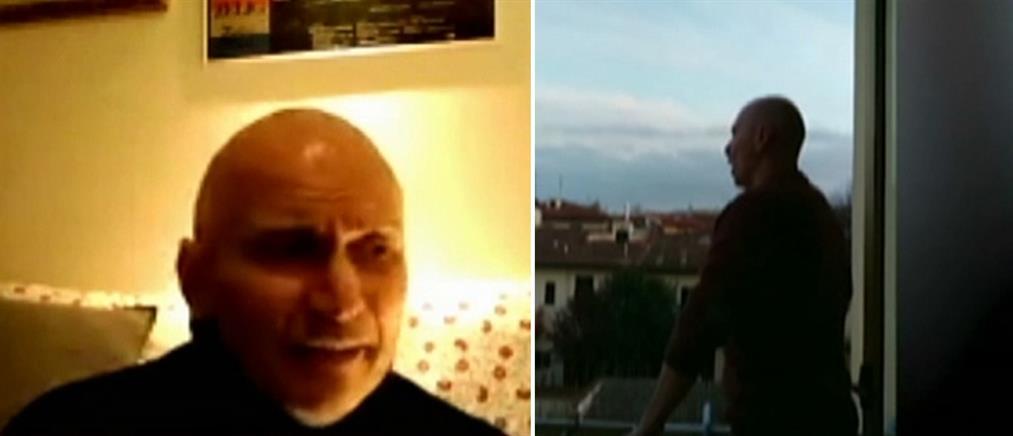 Maurizio Marchini στον ΑΝΤ1: είναι καθήκον μου να τραγουδώ όπερα από το μπαλκόνι (βίντεο)