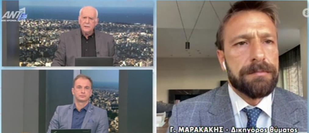 Μαρακάκης στον ΑΝΤ1 για θυρίδες: καμία αμφιβολία ότι ανοίχτηκαν με κατσαβίδι (βίντεο)