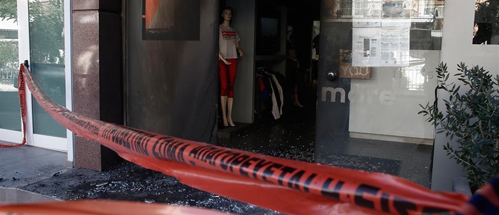 Ανάληψη ευθύνης για την επίθεση στα καταστήματα της συζύγου Χαρδαλιά