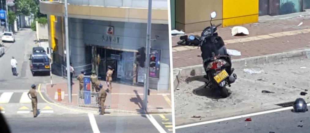 Νέα ελεγχόμενη έκρηξη στη Σρι Λάνκα (εικόνες)