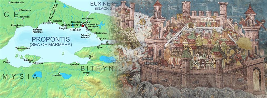 Κωνσταντινούπολη: Η πολιορκία της Βασιλεύουσας