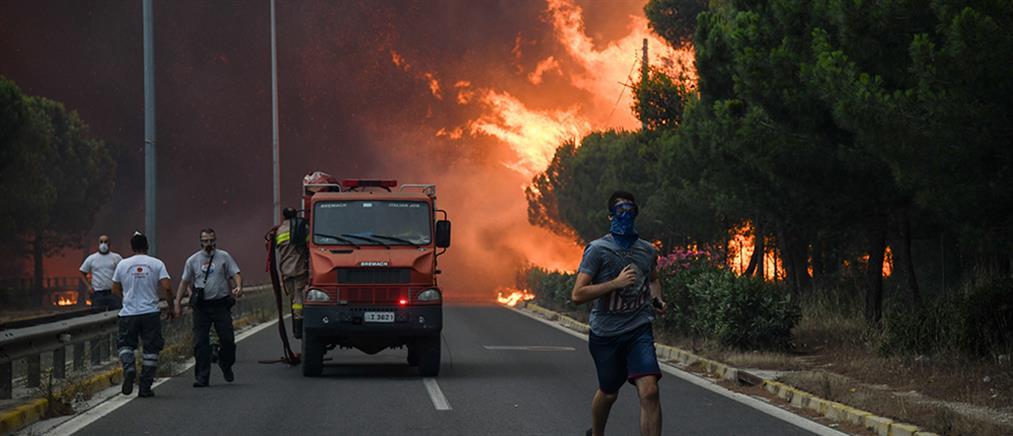 ΝΔ: 12 ερωτήματα για τα επιχειρησιακά λάθη που οδήγησαν στη φονική πυρκαγιά