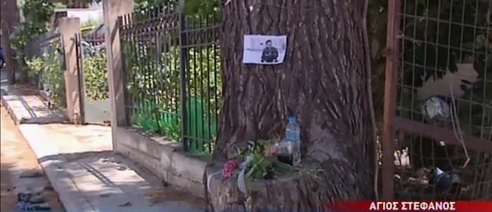 """Σε δρόμο-""""καρμανιόλα"""" έγινε το τροχαίο με θύμα τον Αλέξανδρο Ζαχαριά  (βίντεο)"""