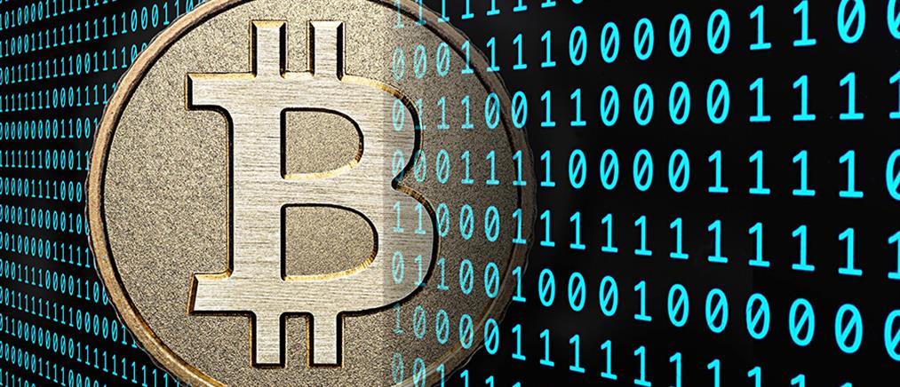 Άλμα του Bitcoin έφερε η εκλογή του Ντόναλντ Τραμπ
