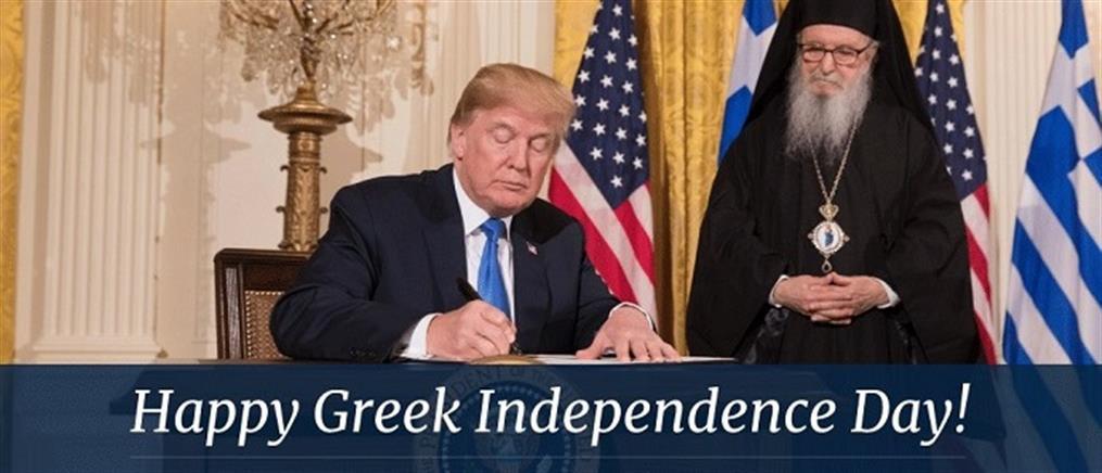 Τραμπ για 25η Μαρτίου: γιορτή της Ελληνικής και της Αμερικανικής Δημοκρατίας