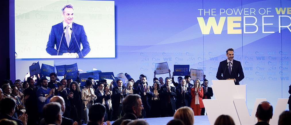 Μητσοτάκης: ο Βέμπερ στάθηκε απέναντι στον τυχοδιωκτισμό του ΣΥΡΙΖΑ