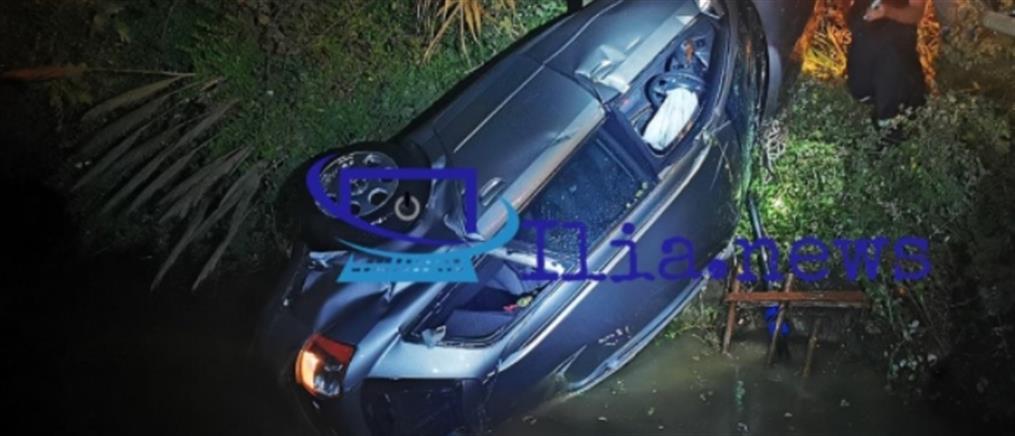 Δυο νεκροί από πτώση αυτοκινήτου μέσα σε αρδευτικό κανάλι (βίντεο)
