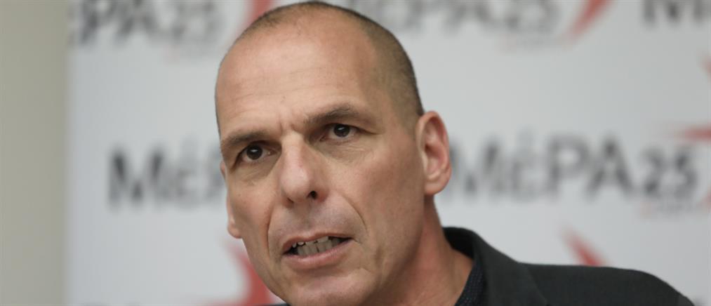 Βαρουφάκης: ΝΔ και ΣΥΡΙΖΑ είναι δεσμευμένοι στους στόχους των δανειστών