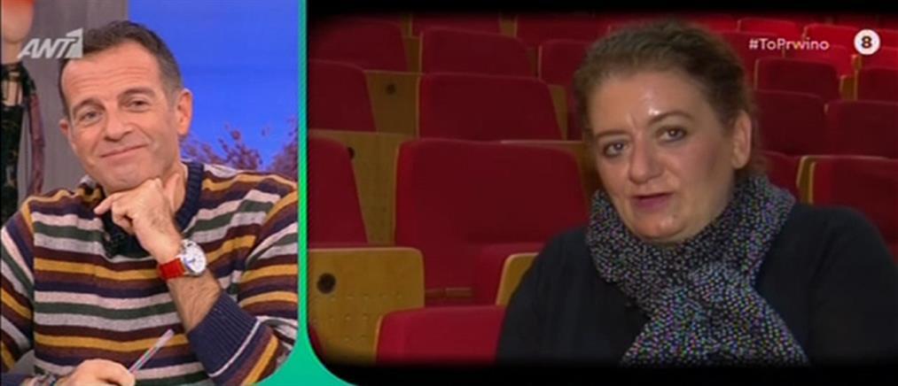 """Μαρία Αντουλινάκη: Με εξυπηρέτησαν σε δημόσια υπηρεσία για να τους πω τι θα γίνει στις """"Άγριες Μέλισσες"""" (βίντεο)"""