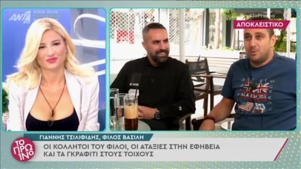 Ο Βασίλης Μουρατίδης στο «Πρωινό»