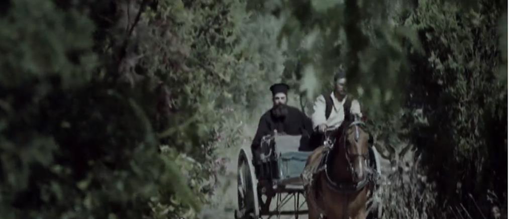 """""""Ο Άνθρωπος του Θεού"""": Το τρέιλερ της ταινίας για την ζωή του Αγίου Νεκταρίου (βίντεο)"""