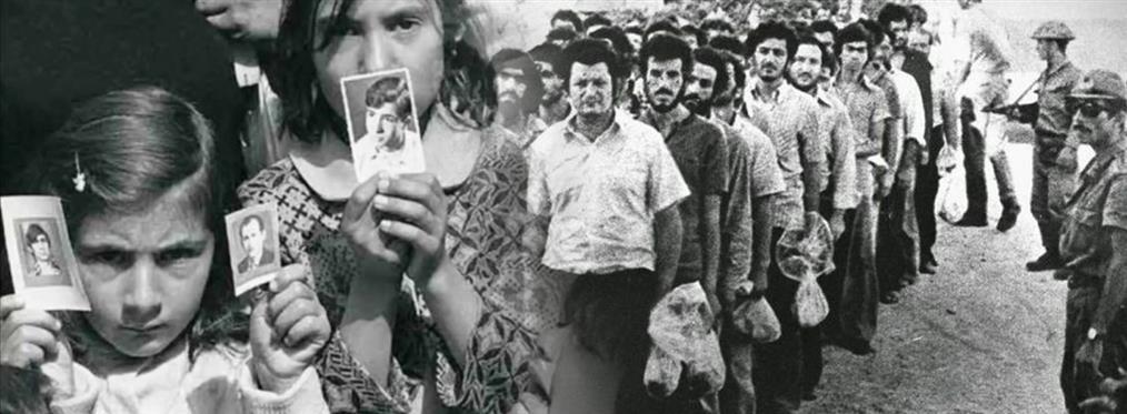 Μαύρη επέτειος: 46 χρόνια από τη β' φάση της τουρκικής εισβολής