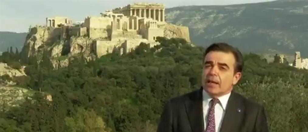 Σχοινάς για 25η Μαρτίου: Γιορτάζουμε μαζί την Ελλάδα και την Ευρώπη  (βίντεο)
