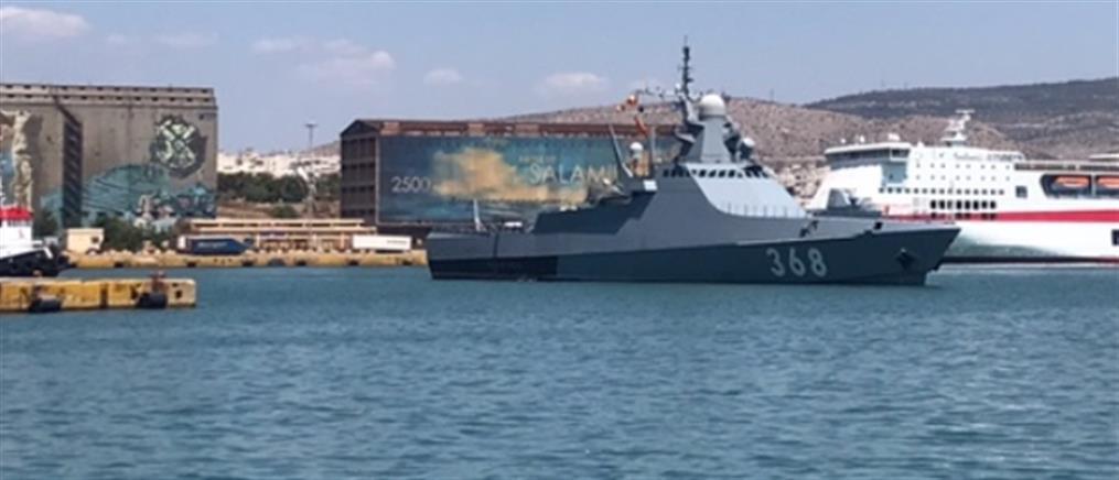 """""""Vasily Bykov"""": το ρωσικό σκάφος απέπλευσε από τον Πειραιά (βίντεο)"""