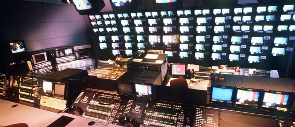 ΕΣΡ: πέντε οι προσωρινοί δικαιούχοι για τις τηλεοπτικές άδειες