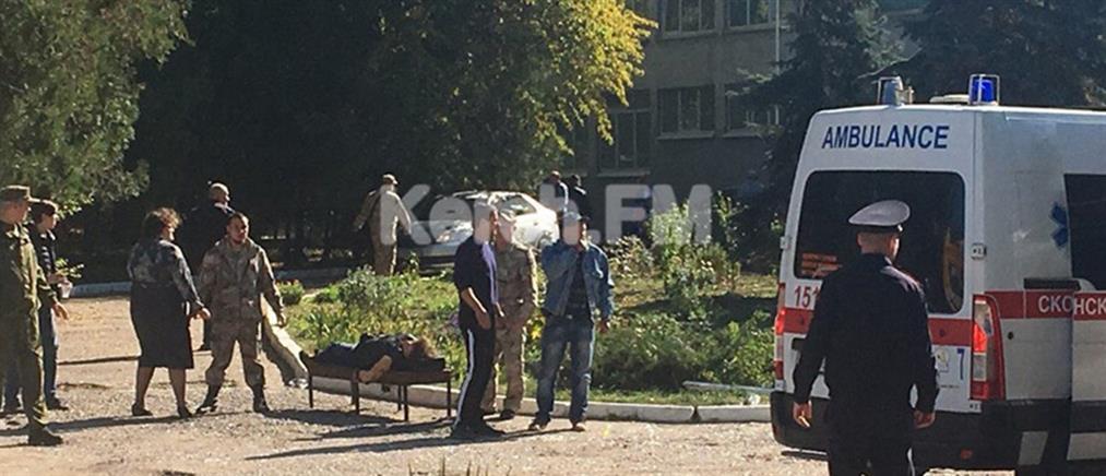 Τρομοκρατική επίθεση το μακελειό σε κολέγιο στην Κριμαία; (βίντεο)